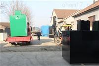 江西吉安一體化污水處理設備