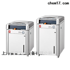 SQL810C/1010C雅马拓  立式压力蒸汽灭菌器