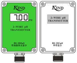 仁厚KIND pH变送器RH-20X系列