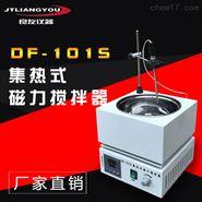 金坛良友 DF-101S集热式磁力搅拌器