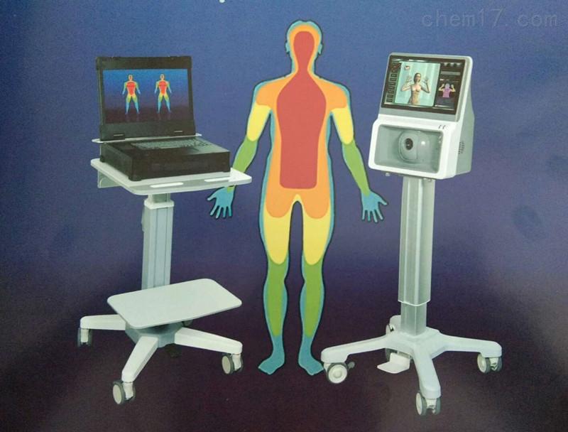 医用红外热像仪(移动型)