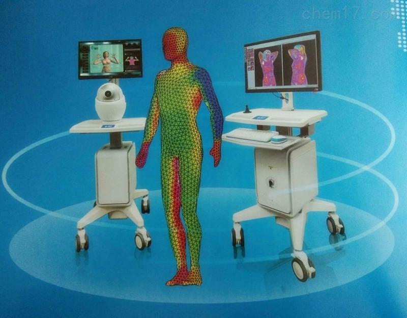 医用红外热像仪(专业型)