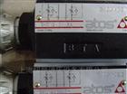 现货意大利ATOS先导式液控单向阀