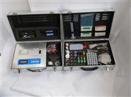 多功能重金屬專用檢測儀