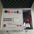 200A智能回路电阻测试仪