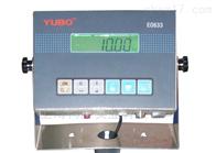 TCS-200kg化工厂本安型防爆秤