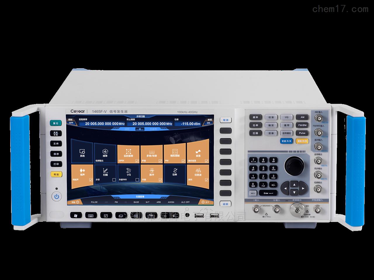 ceyear思仪1465A/B/C/D/F/H/L-V信号发生器