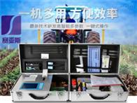 SYH-G02多参数土壤肥料检测仪