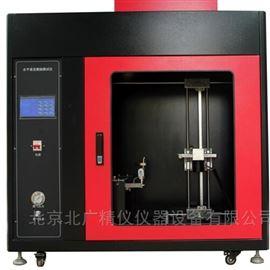 BLD-6000vGB4207漏电起痕试验仪