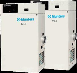 MCS300瑞士MUNTERS工业除湿机