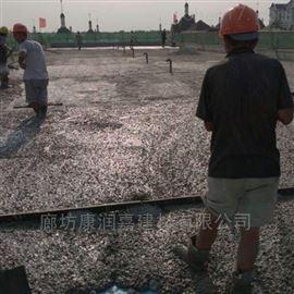 厦门干拌复合轻集料混凝土应用范围