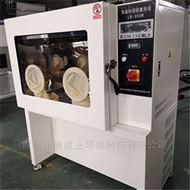 新国标LB-350N 低浓度恒温恒湿称重系统