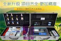 SYH-TYC土壤肥料养分测定仪