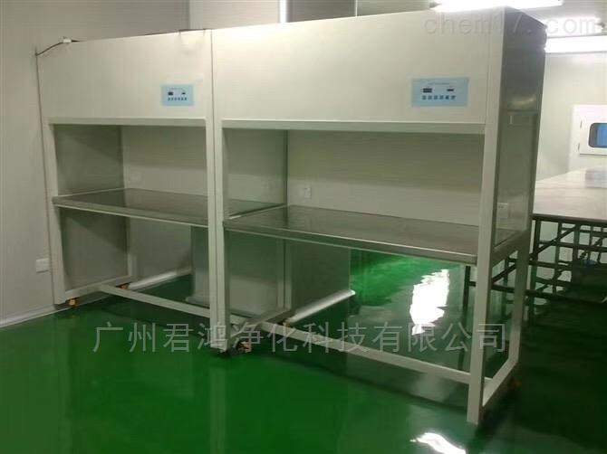 广州开发区单人双面超净工作台免费送货