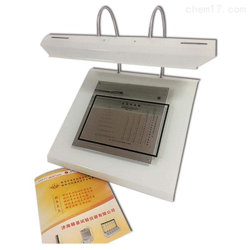 纸张杂质测定仪