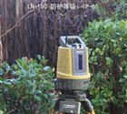 拓普康LN-100 測程點放樣 BIM放樣機器人