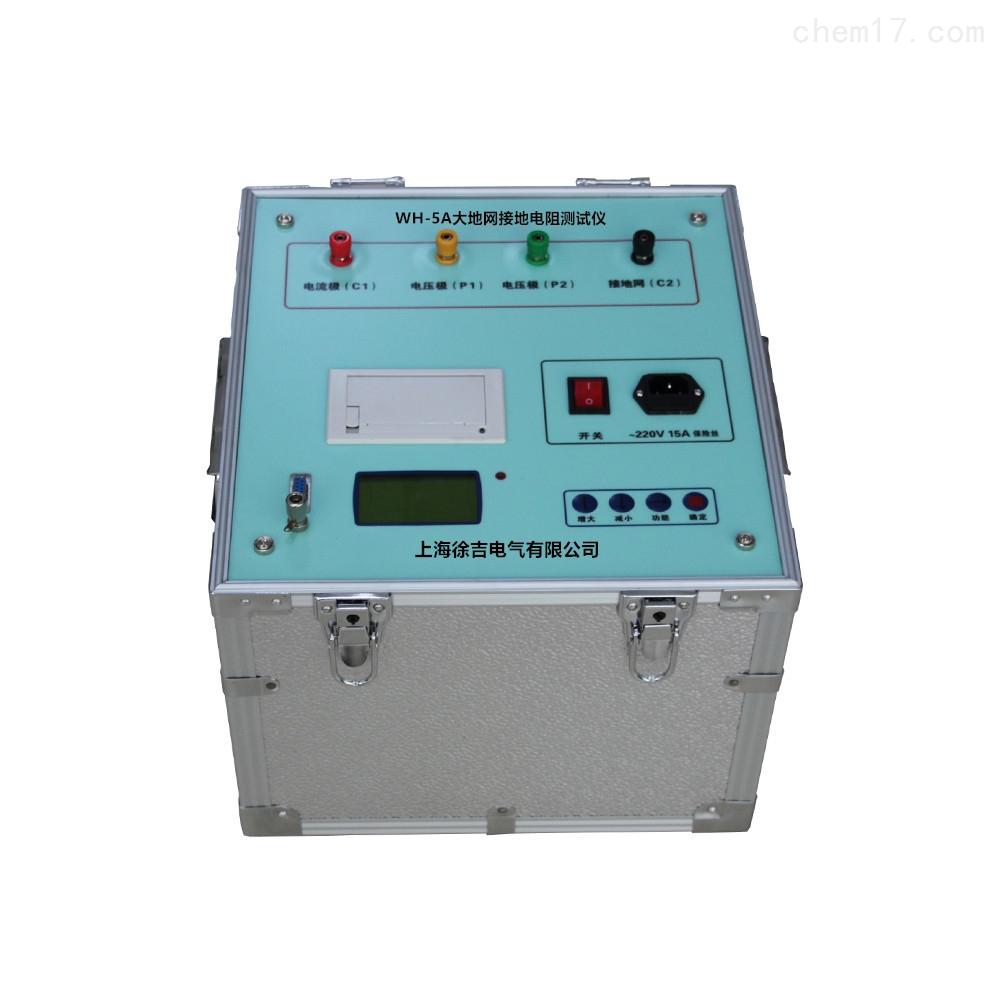 防雷多频率大地网接地电阻测试仪防雷检测