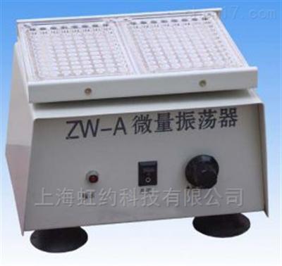 微量调速振荡器微量调速振荡器
