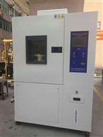 快速升降温实验箱快速恒温恒湿温变试验箱