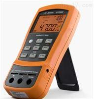 U1461AKeysight 是德U1461A 绝缘数字万用表OLED
