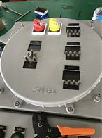 BXK铸铝d IICT6 Gb隔爆型铸铝防爆控制箱单价批量价