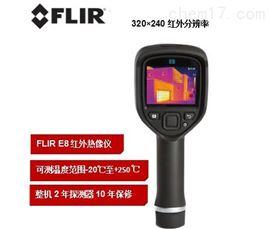 FLIR E5手持式热像仪
