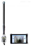 RSM-X1RSM-X1管道潜望镜