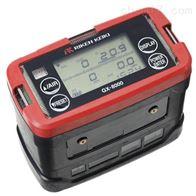 理研GX-8000便攜式復合氣體檢測儀