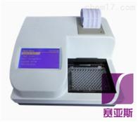 SYH-SY96兽药残留测试仪