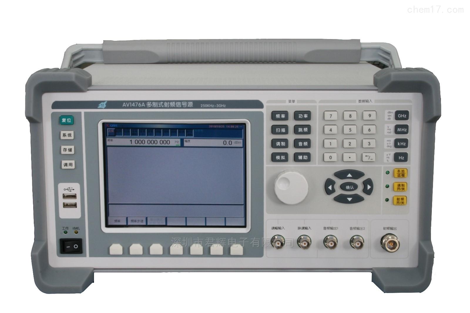 ceyear思仪1476/A/B多制式射频/微波信号源