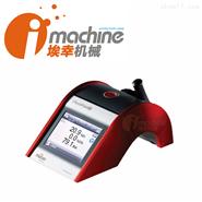 残氧分析仪 IM-Checkpoint3