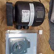惠言达发展SUCO继电器0159-43314-1-001