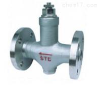 STB可調恒溫式蒸汽疏水閥廠家