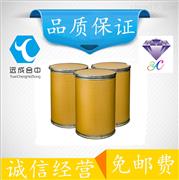 煙酸鉻新型飼料添加劑