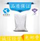 精細化工氨基磺酸鎳