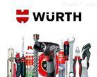 伍尔特wuerth轮丝锥07154201-五金工具/扳手