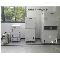 MCJC-11 11KW脉冲集尘机