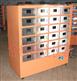 土壤干燥柜(器) TRX-24