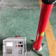 WT2011-75KVA/75KV/1A承试|串联谐振成套试验装置