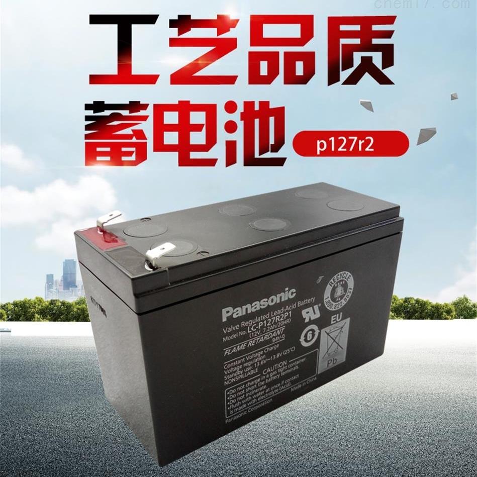 松下蓄电池LC-P0612全新正品