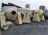 低价出售二手2000L搪瓷双锥回转真空干燥机