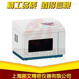 NAI-WB高壓密閉微波消解儀價格