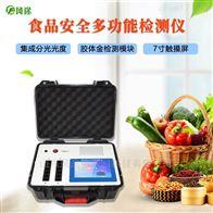FT——G200食品安全检测仪多少钱