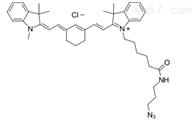 Cyanine7 azide/cy7 N3脂溶叠氮荧光染料