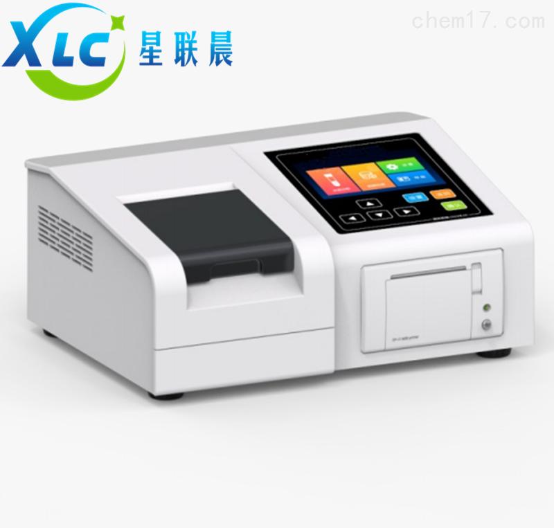 台式总铬测定仪水质分析仪XCK-38生产厂家