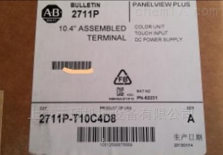 1756-ENBT美国AB罗克韦尔1756-ENBT变频器大量现货