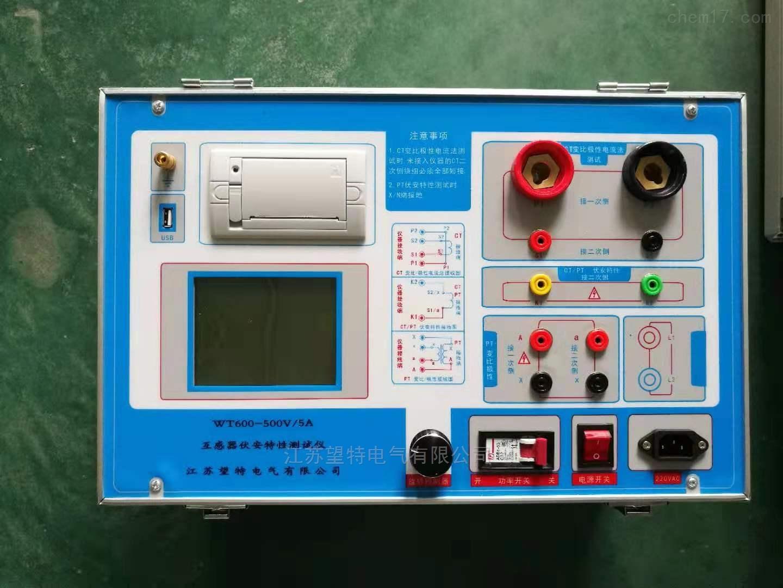 承试资质|互感器伏安特性测试仪