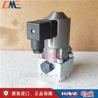 WG 22-3-WG 230供应HAWE哈威WG 22-3-WG 230电磁阀