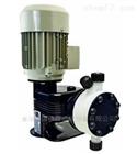 直销爱米克EMEC马达式隔膜计量泵