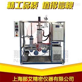 AY-B50離心薄膜蒸發器價格